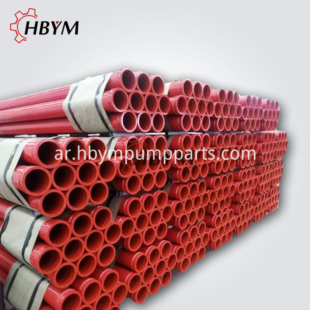 Concrete Pump Pipe 34