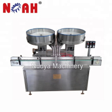 ATR-1 Tablet,Capsule,Pill automatic packing machine