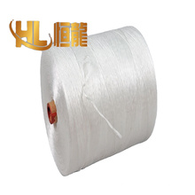 biodegradable pp split film twine agriculture rope