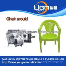 Taizhou Molde de cadeira de massagem de lazer, molde de cadeira de injeção de plástico, molde de cadeira com costas