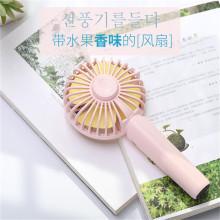 Handheld Portable Usb Mini Cooler Fan For Office