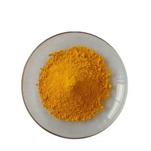 Сырье для сыпучих материалов Витамин B2 Натрий 80% Порошок