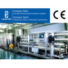 Projet d'usine clé en main pharmaceutique
