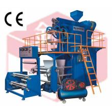 PP роторный экструдер пленки-головки (SJ45-55)