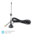 High Gain 3dbi Omni 3g Magnetic Base 433MHz Antenna with Rg174 cable