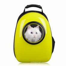 2016 neue Stil Innovative Patent Blase Pet Tragetasche