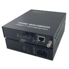 Gigabit Internal Fiber Media Converter