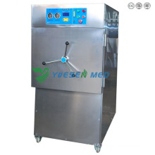 Ysmj-07 Large Horizonal Industrial Autoclave