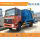 FOTON 10 m3 Trash Collecting Truck 4X2