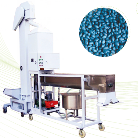 5BYX-5A Seed Coating Machine