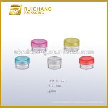 Conteneur / réservoir en plastique plastique 6g, pot de crème cosmétiques, poteau cosmétique en plastique, récipient cosmétique en cosmétique, récipient à crème cosmétiques