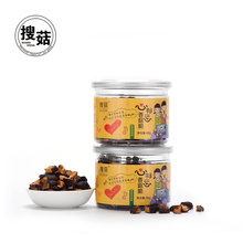 Low temperature vacuum package shiitake crisps of Honey Buttered Flavor