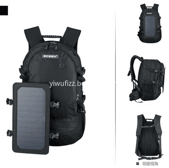 USB Solar Charging Backpack
