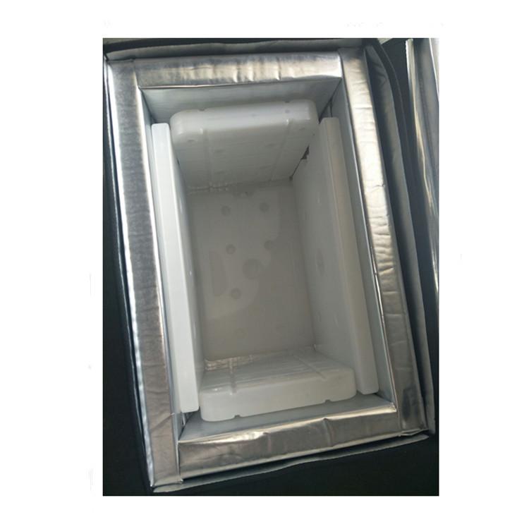 Insulation Cooler Box