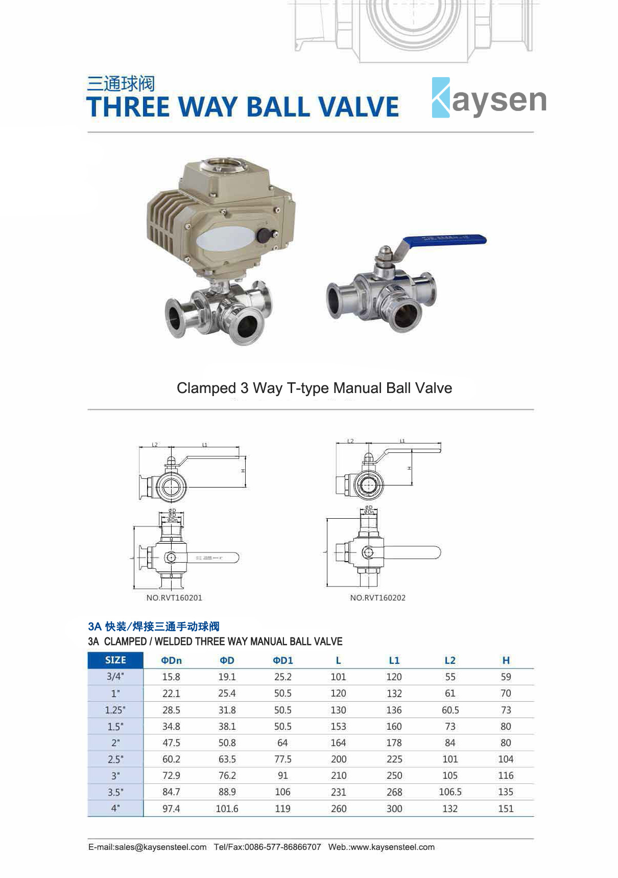 3 way ball valve drawing 2