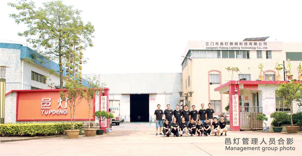 Jiangmen Yupdeng Lighting Technology Co Ltd