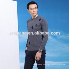Кашемир дизайн 2016 мужской свитер 12ГГ
