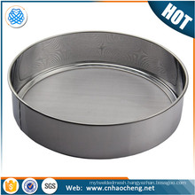 40 50 60 mesh stainless steel test sieve