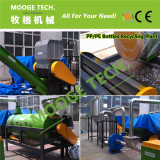 Hot Sale Waste Plastic Machine
