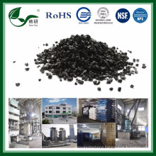 Super Quality Best Sell Activated Charcoal Carbonizing