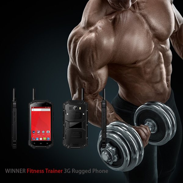 WINNER Fitness Trainer 3G Rugged Phone
