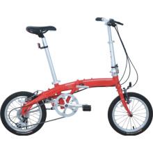 16′Folding Bike (KW018)