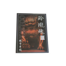 Hot High Quality Le plus récent et populaire Tattoo Book