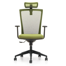 Competitive Computer Chair