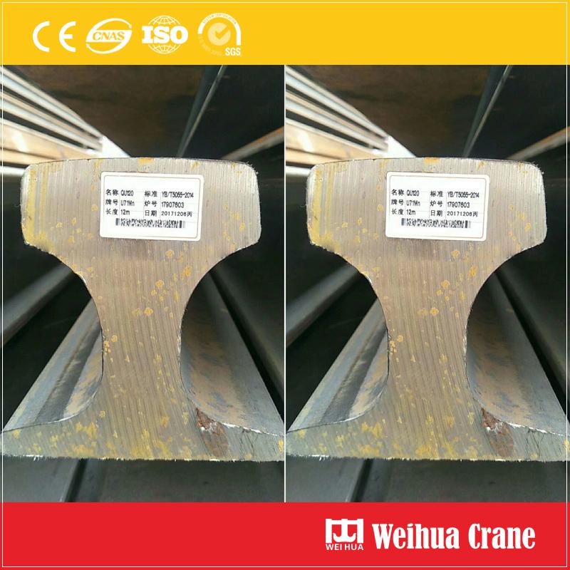Qu120 Crane Rail
