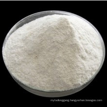 Carboxymethyl Cellulose Suppliers in China Textile Grade