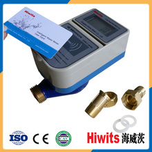 Electronic Remote Reading Smart IC Card Prepaid WiFi Water Meter