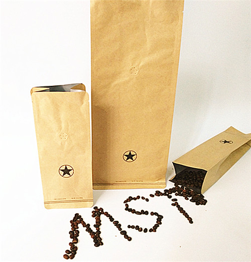 MST Coffee Side Gusset Pouch without Zipper