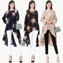Modeste mode islamique vêtements de haute qualité femmes musulman blouse