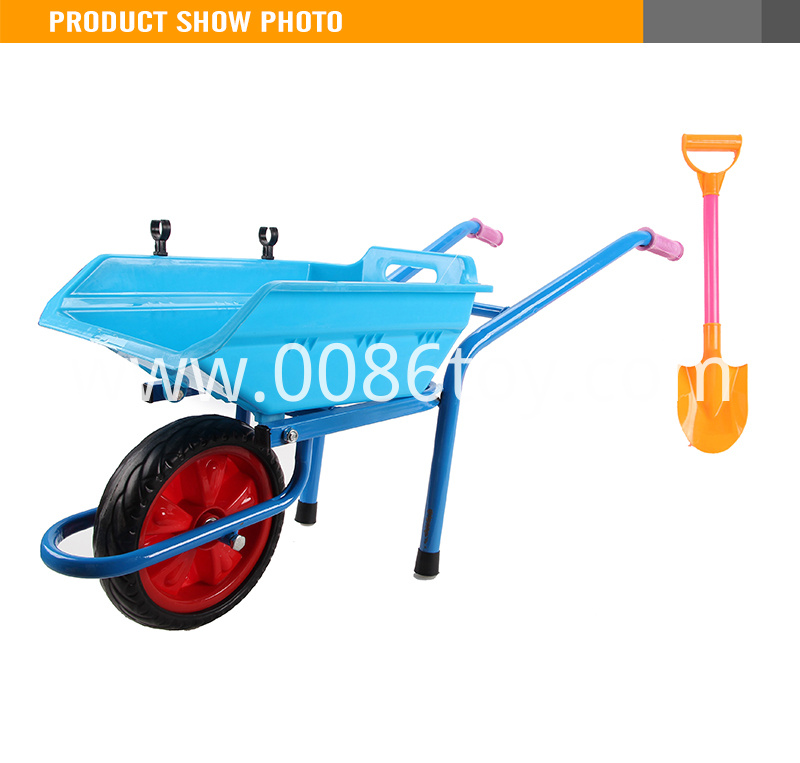 84cm Toy Iron Beach Trolley Cart