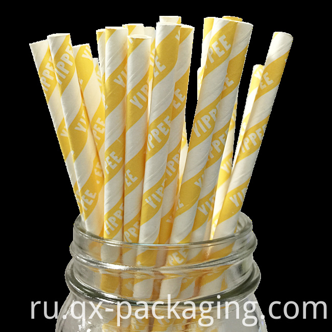 Yellow And Gray Paper Straws