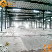 Entrepôt de structure en acier préfabriqué certifié CE (CH-72)