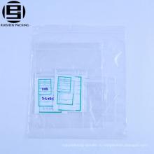 Recyclable пластичные дешевые белые прозрачные плоские мешки с ziplock для упаковывая resealable мешок/мешок застежки-молнии
