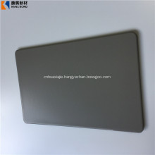 Pe Coated Acp Aluminum Composite Panel