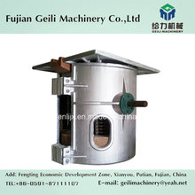 Steel Medium Frequency Smelting Furnace