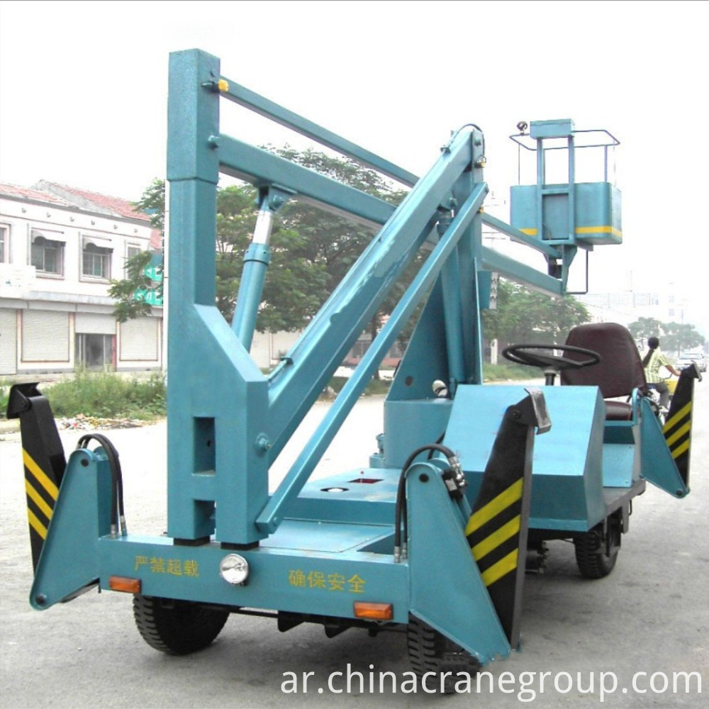 Four wheels boom lift