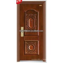 Высокое качество подражал медной краской стальной безопасности двери KKD-503 для дизайна главной двери
