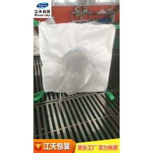 Bolsa grande de azúcar tejida PP blanca