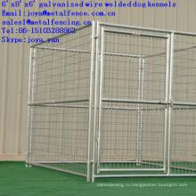 Фабрика поставляя металл оцинкованный собака бежит 1,8 м x 2,4 м х1.8м большие клетки для собак ворота псарни собаки защелка