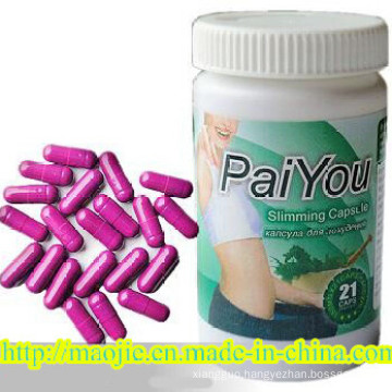 Paiyou Weight Loss Health Food Diet Pills (MJ-PY30 CAPS)