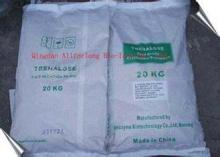 Pharmaceutical Grade Bulk Food Additive Trehalose Powder CA