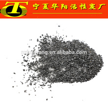 Ningxia production plant produce granular activated carbon for air purification