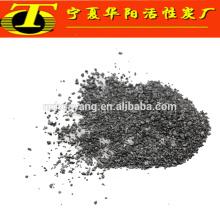 Завод по производству нинся производить гранулированный активированный уголь для очистки воздуха