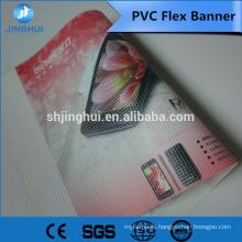 PVC flex banner production line making machine