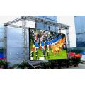 500*500Outdoor Rental  P4.81 Led Display Screen
