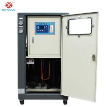 Aprovação CE Refrigerador de água de refrigeração a ar